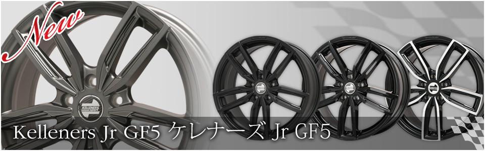 wheel kelleners sport japan